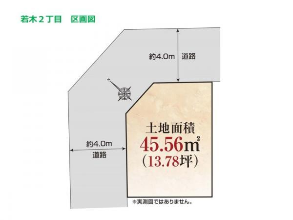 土地板橋区若木2丁目 売地/建築条件付き東京都板橋区若木2丁目東武東上線東武練馬駅1980万円