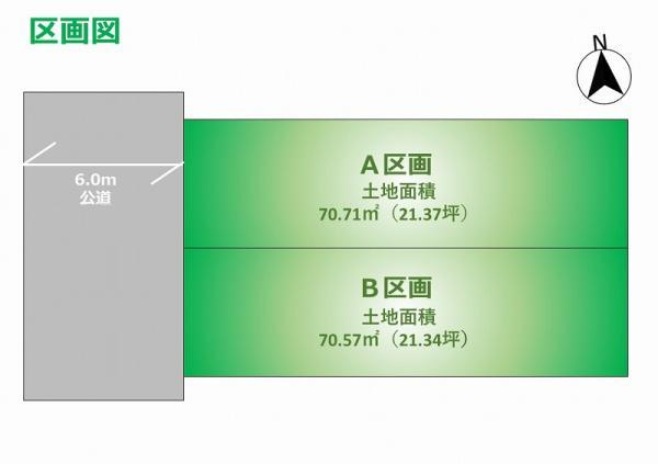 新築一戸建て【予告広告】江戸川区松江3丁目 新築一戸建て/全2棟東京都江戸川区松江3丁目都営新宿線船堀駅未定