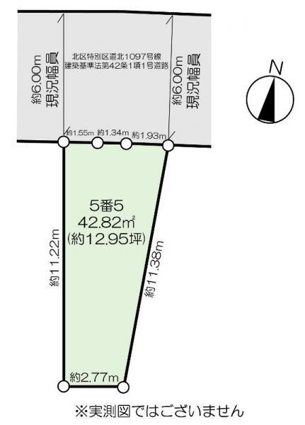 新築一戸建て北区浮間2丁目 新築一戸建て東京都北区浮間2丁目JR埼京線浮間舟渡駅3780万円
